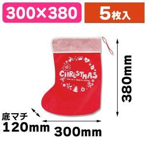 (不織布巾着)Fバッグ ソックス30-38 ジョイリース/5枚入(K05-4901755016468)|hakonomise