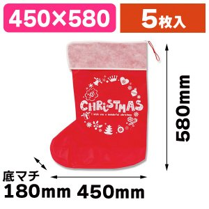 (不織布巾着)Fバッグ ソックス45-58 ジョイリース/5枚入(K05-4901755016475)|hakonomise