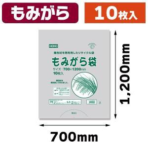 (ポリ袋)もみがら袋(梱包材ポリ再生)/10枚入(K05-4901755100945)|hakonomise