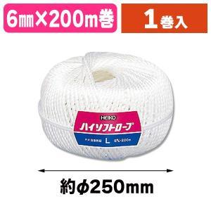 (梱包用ひも)ハイソフトロープ L/1巻入(K05-4901755102048) hakonomise