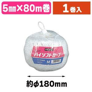 (梱包用ひも)ハイソフトロープ M 1巻パック/1巻入(K05-4901755102079) hakonomise