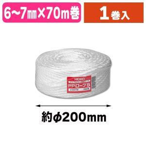 (梱包用ひも)ヘイコー PPロープ S/1巻入(K05-4901755102109) hakonomise