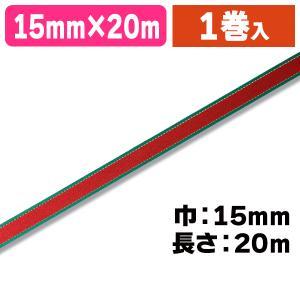 (ラッピング用リボン)ホーリーライン RE 15X20/5巻入(K05-4901755102802)|hakonomise