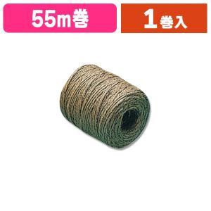 (梱包用ひも)麻紐 チーズ巻 モンヤン 55m巻/1巻入(K05-4901755104158) hakonomise