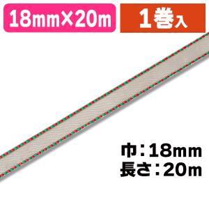 (ラッピング用リボン)ダブルエッジ 18X20/5巻入(K05-4901755110999)|hakonomise