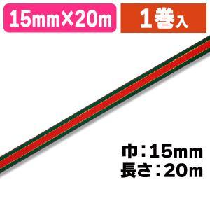 (ラッピング用リボン)ホーリーリボン GA 15X20/5巻入(K05-4901755122039)|hakonomise