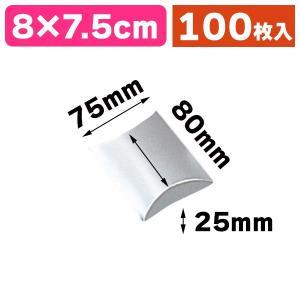 (ピローケース)ギフトBOX AX-2 銀/100枚入(K05-4901755202243)|hakonomise