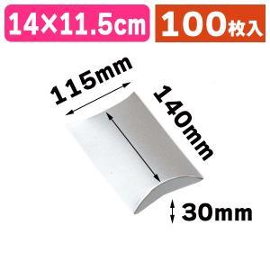 (ピローケース)ギフトBOX AX-6 銀/100枚入(K05-4901755202328)|hakonomise