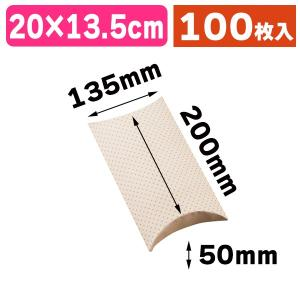 (ピローケース)ギフトBOX AX-7 ピンドット WH/100枚入(K05-4901755203271)|hakonomise
