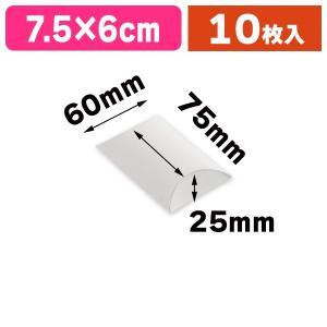 (ピロー型ギフト箱)ギフトBOX AX-3 オフホワイト/10枚入(K05-4901755209075) hakonomise