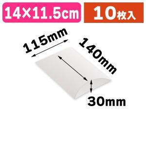 (ピロー型ギフト箱)ギフトBOX AX-6 オフホワイト/10枚入(K05-4901755209181) hakonomise