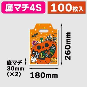 (手穴ポリ袋)ハンディバッグ 4S ビッグスマイル/100枚入(K05-4901755310252)|hakonomise