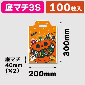 (手穴ポリ袋)ハンディバッグ 3S ビッグスマイル/100枚入(K05-4901755310269)|hakonomise