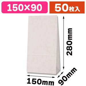 (角底紙袋)ファンシーバッグ K6 エコデュオWH/50枚入(K05-4901755330182)|hakonomise