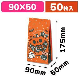 (角底紙袋)ファンシーバッグ SS ビッグスマイル/50枚入(K05-4901755330427)|hakonomise