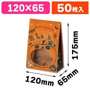 (食品用角底袋)マルチバッグ S1F ビッグスマイル/50枚入(K05-4901755330472)|hakonomise