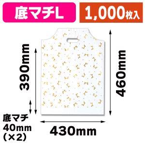 (手穴ポリ袋)ハンディバッグ L ニューリボン 金/1000枚入(K05-4901755415995...