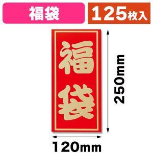 (ラッピングシール)福袋シール 特大 Aメタル 25片/5束入(K05-4901755506952)|hakonomise