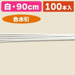 (水引)色水引 白 100本入/1束入(K05-4901755635362)