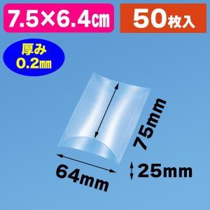 (クリアケース)クリスタルBOX AX-3/50枚入(K05-4901755708073)|hakonomise
