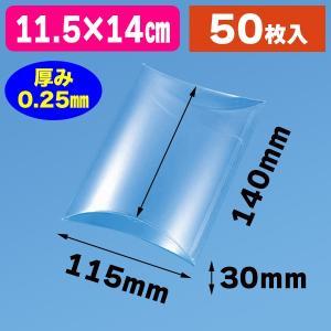 (クリアケース)クリスタルBOX AX-6/50枚入(K05-4901755708103)|hakonomise