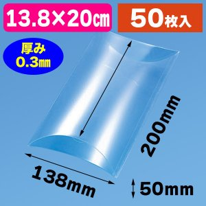 (クリアケース)クリスタルBOX AX-7/50枚入(K05-4901755708110)|hakonomise