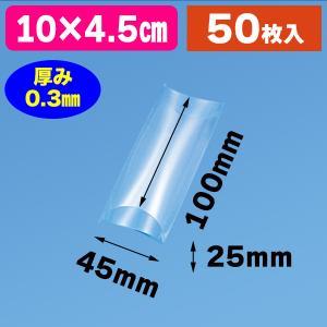 (クリアケース)クリスタルBOX AX-14/50枚入(K05-4901755709803)|hakonomise