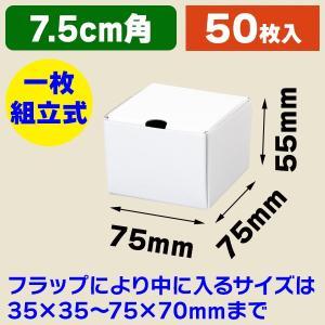 (小型段ボール箱)ブルームBOX BM-40/50枚入(K05-4901755723939)|hakonomise