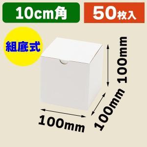(小型段ボール箱)フリーBOX F-1/50枚入(K05-4901755725841)|hakonomise