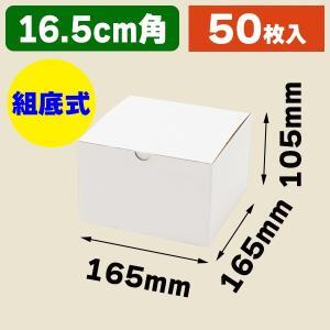 (小型段ボール箱)フリーBOX F-2/50枚入(K05-4901755725858)|hakonomise