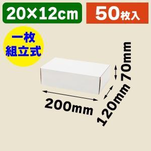 (小型段ボール箱)フリーBOX F-11/50枚入(K05-4901755725889)|hakonomise