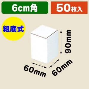 (小型段ボール箱)フリーBOX F-51/50枚入(K05-4901755729009)|hakonomise