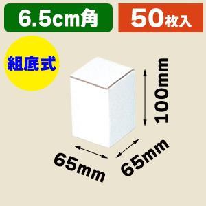 (小型段ボール箱)フリーBOX F-52/50枚入(K05-4901755729016)|hakonomise