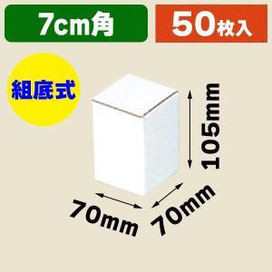 (小型段ボール箱)フリーBOX F-53/50枚入(K05-4901755729023)|hakonomise