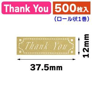 《仕様》─────────────────  [サイズ]12×37.5mm  [材 質]艶金ホイル紙...