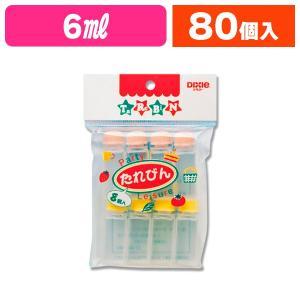 (調味料入)KOT302TS タレビン 小 8個入/10袋入(K05-4902172990256) hakonomise