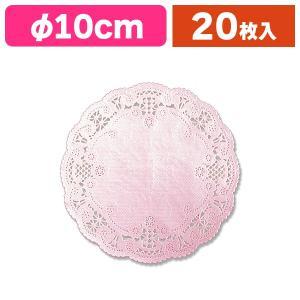 (レースペーパー)レースペーパー 丸型#4 ピンク 20枚入/1束入(K05-4975860084018)|hakonomise