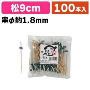 (串・楊枝)かんざし串100P 松/1袋入(K05-4978446003410)|hakonomise