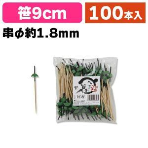 (串・楊枝)かんざし串100P 笹/1袋入(K05-4978446003465)|hakonomise