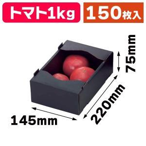 《仕様》─────────────────  [サイズ]内寸:220×145×75mm       ...