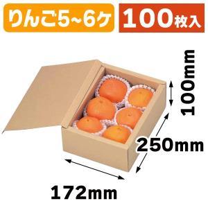 (果物の箱)サービス無地/100枚入(L-2091)