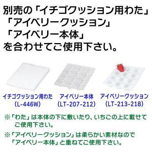 (いちごの箱)イチゴクッション用グリーン/100枚入(L-2097)|hakonomise|02