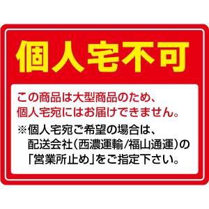 (宅送・ぶどう箱)デリシャス葡萄/30枚入(L-2279)|hakonomise|02