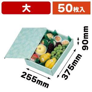 (果物の箱)ニュース(大)/50枚入(L-230)|hakonomise