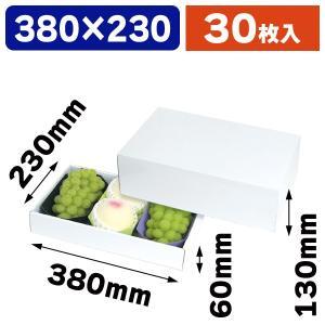 (果物の箱)グロス白紙トレー3L 3ヶ箱/30枚入(L-2304)