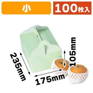 手提グリーン(小)/100枚入(L-267)|hakonomise