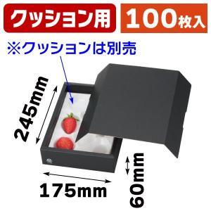 (いちごの箱)イチゴクッション用1P/100枚入(L-478)