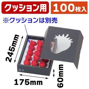 (いちごの箱)イチゴ窓開PP貼り/100枚入(L-478M)