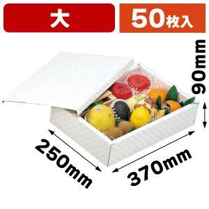 (果物の箱)サービス金線(大)/50枚入(L-90)|hakonomise