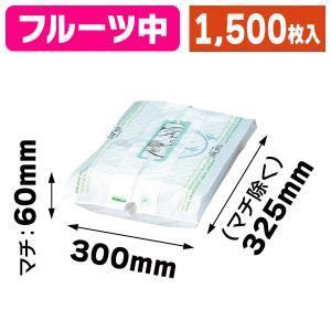 フルーツバンバンバッグ(中)/1500枚入(LMG-4)